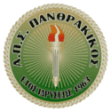 Panthrakikos Club Crest