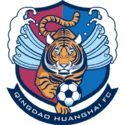 Qingdao Hainiu Club Crest